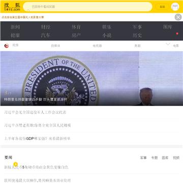 手机搜狐网,懂手机,更懂你!手机搜狐是国内最大的移动门户之一,利用搜狐门户矩阵资源,内容覆盖新闻、财经、体育、娱乐、汽车、房产、图库、视频等资讯,为10亿手机用户打造随时随地的掌上资讯生活。手机搜狐网,手机搜狐触版- m.sohu.com