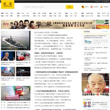 """1995年11月1日,建立爱特信网站,其中一部分内容是分类搜索,称作""""爱特信指南针""""。因为与搜索相关,结合中国传统文化""""之乎者也"""",改名为""""搜乎""""。"""